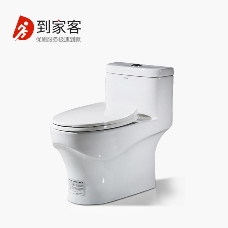 马桶/蹲便/小便池安装