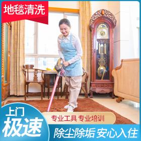 商用地毯清洗