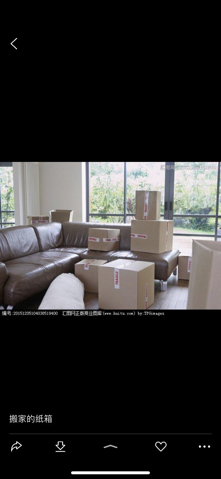 日式精品一站式打包服务