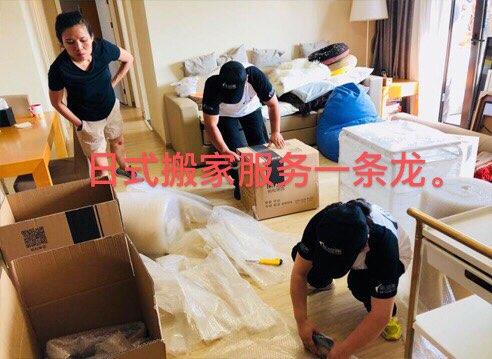 天津专业搬家 拆装家具